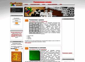 crossword-puzzle.ru