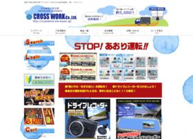 crosswork.the-buyer.jp