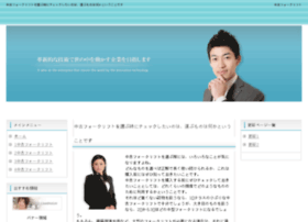 crowdcademy.com
