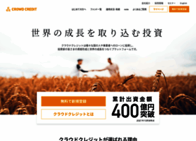 crowdcredit.jp