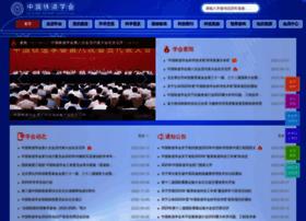 crs.org.cn