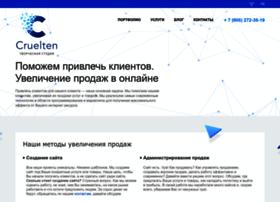 cruelten.ru