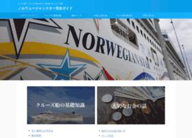cruise-guide.net