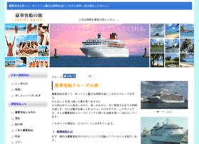cruise-ship.jp
