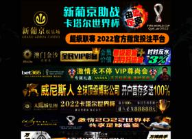 crulog.net