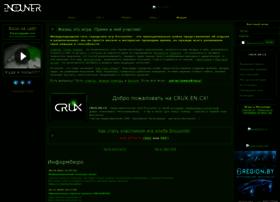 crux.en.cx