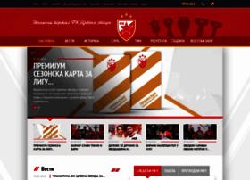 crvenazvezdafk.com