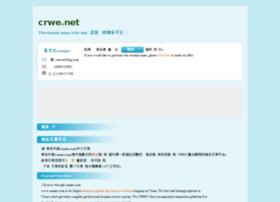 crwe.net