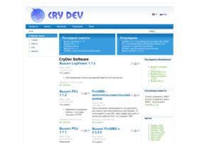 crydev.com