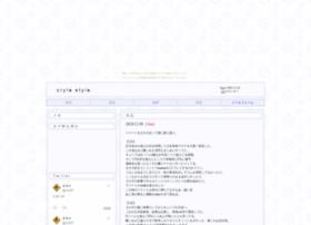 cryle.client.jp