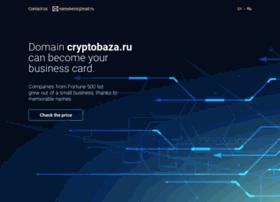 cryptobaza.ru