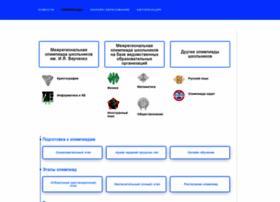 cryptolymp.ru