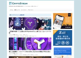 cryptostream.jp