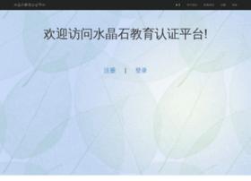 crystal-edu.cn