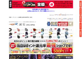 crystal-seian.co.jp
