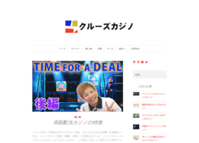 crystalcruises-japan.com