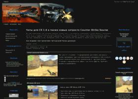 cs-n1ce.ucoz.net