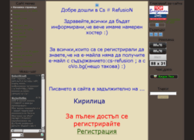 cs-refusion.ovo.bg