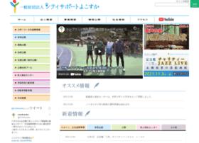 cs-yokosuka.com