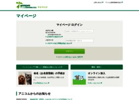 cs.anicom-sompo.co.jp