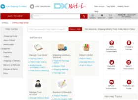 cs.dxmall.com