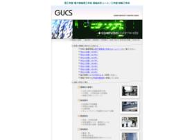 cs.gunma-u.ac.jp