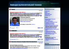 cs.ifmo.ru