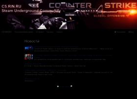 cs.rin.ru