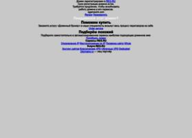 cs.sgames24.com