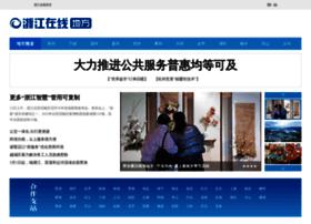 cs.zjol.com.cn