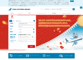 csair.co.jp