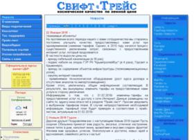 csau.crimea-ua.com