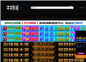 csbng.com