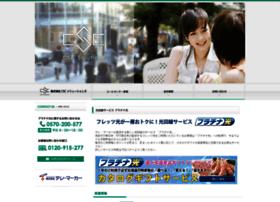 csc-s.jp