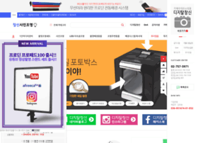 cscamera.co.kr