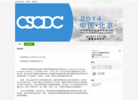 cscdc2014.eventdove.com