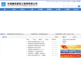 cscec4b.com.cn