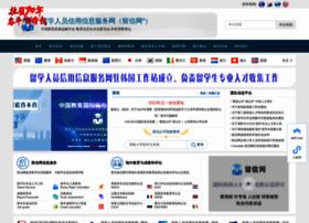 cscss.com.cn