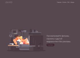 cscvod.ru