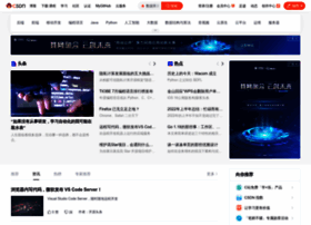 csdn.net