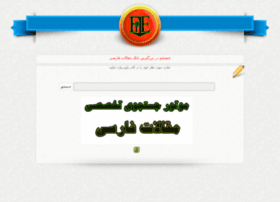 cse.filedc.com