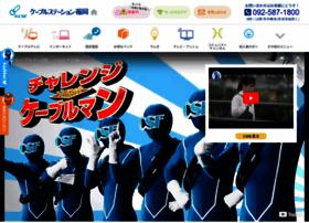 csf.ne.jp