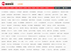 cshaojing.com