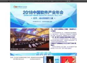csiaexpo.com