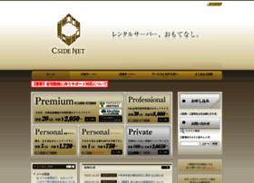 cside.jp