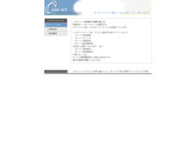 cside3.jp
