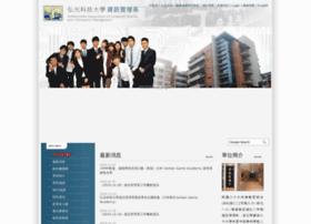 csim.hk.edu.tw
