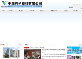 csimc.com.cn