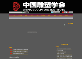 csin.org.cn