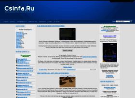 csinfa.ru